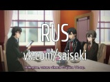 [Saiseki][русские субтитры]  14 серия Sword Art Online II / Мастера меча онлайн II: Призрачная пуля