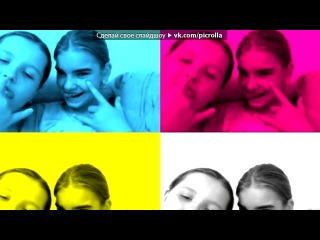«Webcam Toy» ��� ������ ��і���� - ���� ����.