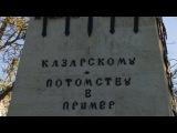 Крым. Русское море. 6  серия