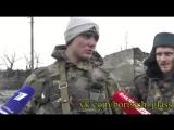 Как бойцы взяли украинцев в плен возле Никишино